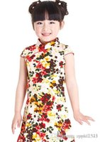 Wholesale 2016 Children s clothing Chinese style Cheongsam Summer Full dress Linen Printing Lovely Pink Small Suihua cm cm