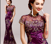 Wholesale New style prom dresses vestidos cheongsam Purple retro prom cheongsam dress with short sleeves chinese cheongsam