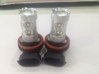 Wholesale 50W High Power CREE LED Headlight H11 LED Fog Lamps H4 H7 H8 H11 LED Fog Lights for Car
