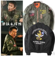 Wholesale trends tiger embroidery labeling MA1 flight jacket Men s baseball clothing High imitation Slim version