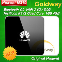 Wholesale Original Huawei M310 Smart TV Set Top Box Hisilicon Quad Core CPU Core GPU GB RAM GB ROM Bluetooth WIFI G G HDMI