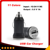 Wholesale Car charger USB adapter cigarette lighter for iphone S for samsung S5 for all kinds of smartphone for ipad