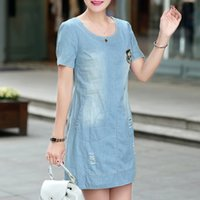 Cheap Summer Style 2015 New Arrival Gradient Casual Cotton Jeans Dress Ladies Embroidered Short Ripped Denim Dresses For Women