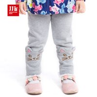 Cheap Wholesale-baby girls pants cut cat design bottom full lenth elastic waist trouser for toddler girl clothing