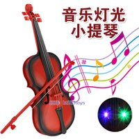 Wholesale Musical Instruments Toys Simulation Violin Lightlamp Music Playing Toy Children s Novelty Toys Power driven String Touched Lighting Violin