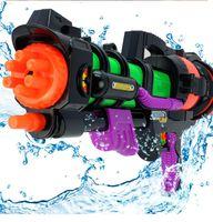 Cheap Long Range Spray Gun Best Huge Water Gun