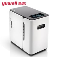 bars therapy - yuwell YU300 L mini portable oxygen concentrator portable oxygen device bar oxygen therapy machine generator a medical oxygenator