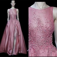 Cheap 2015 Elie Saab Evening Dresses Best Vintage Crystal Prom Gown