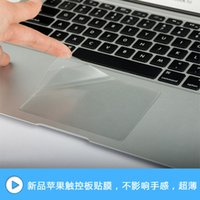Wholesale JRC Apple notebook retina macbook air inch touchpad membrane Pro13 inch