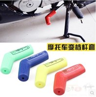 Wholesale New Gear Gearshift lever sets Shoes protector Pouches Cycling Riding Motorbike Parts Motorcycle Accessories