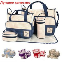 Wholesale Five piece mummy bag for moms with nappy bags function and baby diaper mama Bags maternity