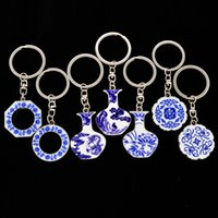 souvenir keychain - Chinese style blue and white car key ring Keychain Wedding gift souvenir Blue and white porcelain Keychain christmas gift