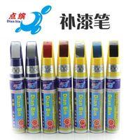 Wholesale Buick Hideo gt new Regal Hideo xt GS dedicated up paint pen car scratch repair pen up painting