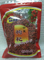 goji - Top Goji Berry Seed g Wolfberry Organic Ningxia ZHONGNING Chinese Pure Dried Goji Berries wolfberry for body health G bag