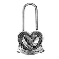antique padlocks - Antique silver Lock wedding supplies wedding lock home decoration vintage padlock