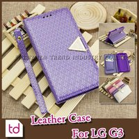 Cheap LG G3 Stand Case Best LG G3 Leather Case