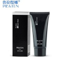 Wholesale DHL PILATEN Blackhead Remover Deep Cleansing Purifying Peel Acne Treatment Mud Black Mud Face Mask