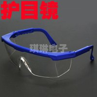 Wholesale RDEER anti shock anti splash goggles eye goggles glasses