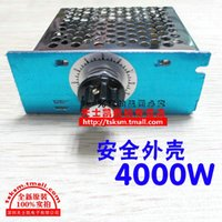 Wholesale 4000w high power thyristor electronic voltage regulator shell dimming