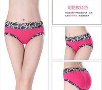 Organic Grain - in the waist non trace belly in ladies underwear Leopard grain milk silk fiber briefs