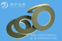 Wholesale Specializing in the production of construction sub grid tape wall sub grid tape lacquer pointing tape