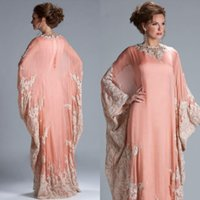 Cheap Long Evening Gowns Best Mother Of The Bride