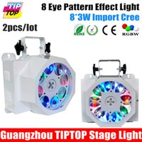 aluminum wheel shells - TIPTOP XLOT Eye Stage Disco Gobo Led Effect Light White Color Aluminum Shell RGBW R G B W Rotating Lens Wheel V V