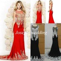 Cheap Arabic Prom Dress Best prom dress