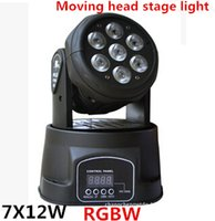 Wholesale LED Moving Head x12W RGBW in1 Wash Light Led Stage Lighting DJ Club V Hz Sound Control Auto run Hot Sale