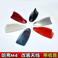Wholesale for Great Wall Hover Haval M4 modified shark fin antenna modification dazzling decorative roof with a radio antenna aerials