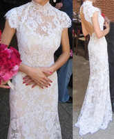 advance caps - 2016 High Collar Cheongsam Style Lace Wedding Dresses with Short Sleeves Open Back Wedding Formal Dress Custom Made Advanced Bridal Gowns