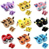 ball slippers - 3Pair Styles quot cm P Pikachu Eevee Sylveon Umbreon Espeon Jolteon Flareon Poke Ball Plush Slippers Stuffed Plush Shoes