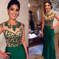 indian dress - 2015 Indian Dresses Sheath Column Sheer Jewel Neck Illusion Cap Sleeeves Embroidery Beads Floor Length Emerald Green Formal Party Gowns