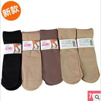 Cheap Factory outlets] 70D high quality thick socks stretch velvet short stockings 2991
