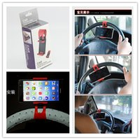 Wholesale Universal Car Steering Wheel Mount Phone Socket Holder Rubber Band SMART Clip Car Bike Mount For Galaxy S6 Note A5 Z3 T3 Mate GPS