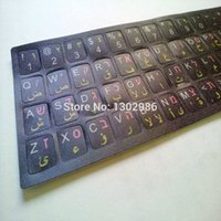 arabic computer keyboard - English Arabic Hebrew Keyboard Stickers in1 colors For Laptop Desktop Computer Keyboard inch Or Above Tablet PC