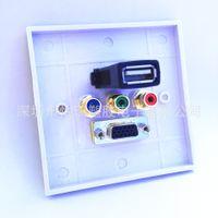 av wall panel - Panel with AV VGA USB2 audio USB multi functional composite panel wall socket