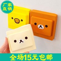 Wholesale 77182 Electric shock dust cover soft silicone switch easily bear series switch cover everyday household