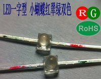 Wholesale MIX Water clear mini mm led diode