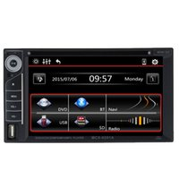 Wholesale 6 Inch Universal Din Car DVD USB SD VCDMP5 MP4 MP3 Player HD Multimedia Handfree Bluetooth FM AM Radio RDS Entertainment