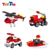 Cheap Children's toys, building blocks assembled toys, fire trucks and helicopters, educational toys, gifts for children