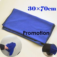 Wholesale 1 Microfiber Car Cleaning Washing Cloth Dust tool X70CM Promotion order lt no track