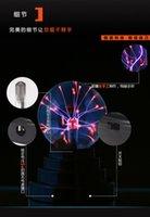 Wholesale USB plasma ball magic ball electrostatic ball plasma ball USB strange new magic ball electrostatic ion ball
