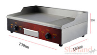 Wholesale electric grill of hotsale Commercial Electric Griddle with flat plate and groove plate double temperature controllers
