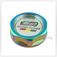 Wholesale JDM Style Multi Colored Aluminium Alloy Mu gen Oil Filler Cap