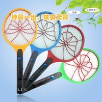 mosquito racket - Mosquito racket Rechargeable mosquito racket Mosquito LIGHT electric fly swatter lightning round butterfly paragraph paragraph