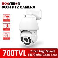 ptz camera auto tracking - 7 Inch PTZ Dome Camera Analog Camera TVL X Optical Zoom CCTV Camera IR quot Sony CCD TVL Auto Tracking Day Vision m