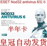 Wholesale Only delivery code Hot sell ESET Nod32 antivirus code chracters days