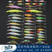Wholesale Hot fishing tackle fishing lure Mixed models or color Minnow lure Popper lures Crank Lures Mix fishing bait