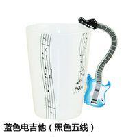 Wholesale 2015 New High Quality Creative Guitar Music Mug Ceramic Mug Coffee Tea Cup novelty gift